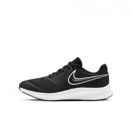nike shoes for kids on sale